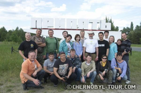 Групповое фото у въезда в Припять